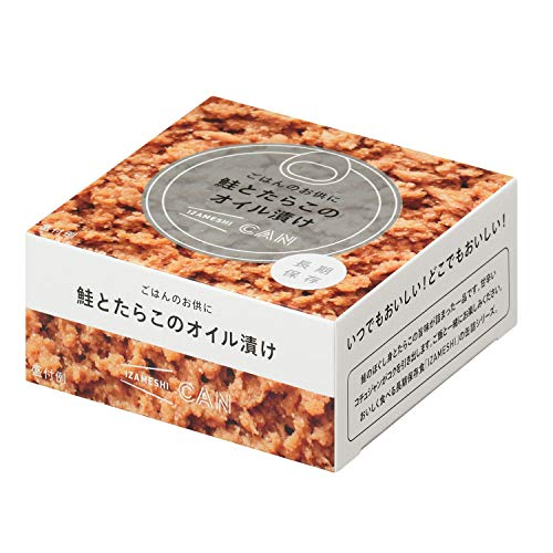 IZAMESHI(イザメシ) CAN 缶詰 ごはんのお供に鮭とたらこのオイル漬け 1ケース 24缶入 長期保存食 防災食 非常食