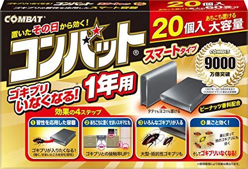 大日本除虫菊 コンバット 1年いなくなる スマートタイプ 20個 [0625]
