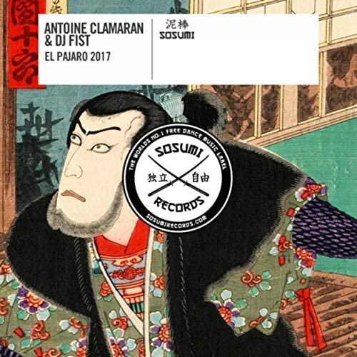 Antoine Clamaran & DJ Fist