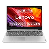 Lenovo ノートパソコン IdeaPad S145 グレー (15.6インチFHD Ryzen 3 4GBメモリ 128GB Microsoft Office搭載)