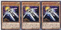 3枚セット 遊戯王 ビクトリー・バイパーXX03(ノーマル) / 19TP-JP204 / トーナメントパック2019 vol.2