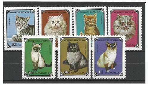 Briefmarken für Sammler - 1978 Hauskatzen mit Persisch und siamesische Postfrisch stempel-satz/Mongolei SG1182-1188