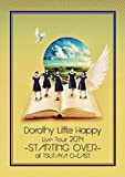 Dorothy Little Happy LiveTour 2014 ~STARTI...[DVD]