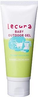 Lecura(ルクラ) ベビーアウトドアジェル40ml (無添加 天然香料100% オーガニックカモミールエキス・桃の葉エキス配合) 敏感肌・新生児に