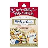 大塚製薬 賢者の食卓ダブルサポート6gx9包【特定保健用食品】