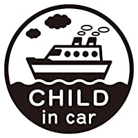 imoninn CHILD in car ステッカー 【パッケージ版】 No.43 船 (黒色)
