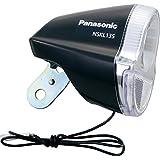 パナソニック(Panasonic) LEDハブダイナモ専用ライト [NSKL135-B] 足も灯 ブラック NSKL135-B自転車