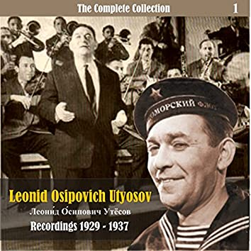 The Complete Collection / Russian Theatrical Jazz / Recordings 1929 - 1933, Vol. 1