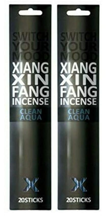 粗いデンマーク語倫理的(2個セット) XIANG XIN FANG(シャンシンファン) インセンス クリーンアクア 20本入(お香)