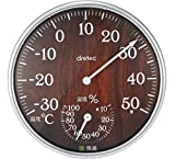 dretec(ドリテック) 温湿度計 アナログ 温度計 湿度計 木目 卓上 壁掛け O-319DW(ダークウッド)