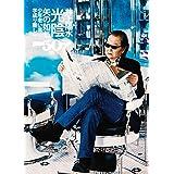 井上陽水50周年記念ライブツアー『光陰矢の如し』~少年老い易く 学成り難し~[Blu-ray]