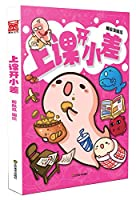School desertion(Chinese Edition)