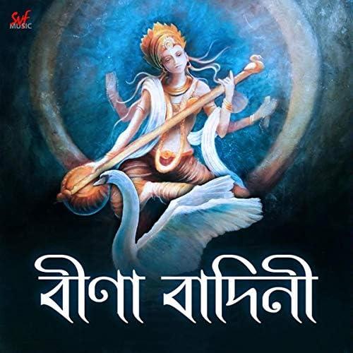 Mekhla Dasgupta