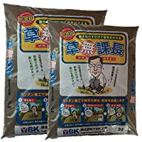 草無課長 (10L=約0.6平米相当)×2袋 (黄土)