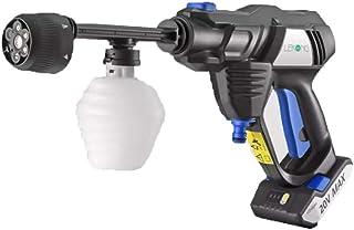 Wireless Portable High-Pressure Car Washing Machine, Car Wash Water Gun Car Wash Kit for Cleaning Car Wash Equipment