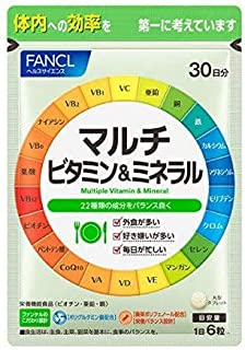 ファンケル (FANCL) マルチビタミン&ミネラル 約30日分 サプリメント