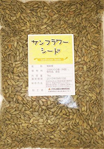 グルメな栄養士の サンフラワーシード(薄塩ロースト) 1kg