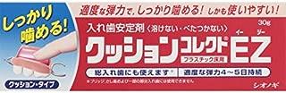 Shionogi Cushion Correct EZ Denture Grip Adhesive - 30g