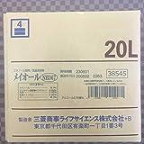 【メイオール】NEO67 20L コック無し キュービテナー BIB アルコール 除菌 20リットル 業務用 スプレー エタノール