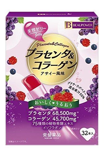 常盤薬品工業ビューパワー『プラセンタ・コラーゲン<ゼリー>アサイー風味』