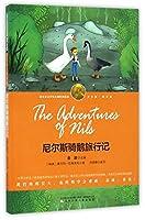 统编版快乐读书吧(六年级下)指定阅读 尼尔斯骑鹅旅行记 新课标 此版本销量靠前,31万读者热评!