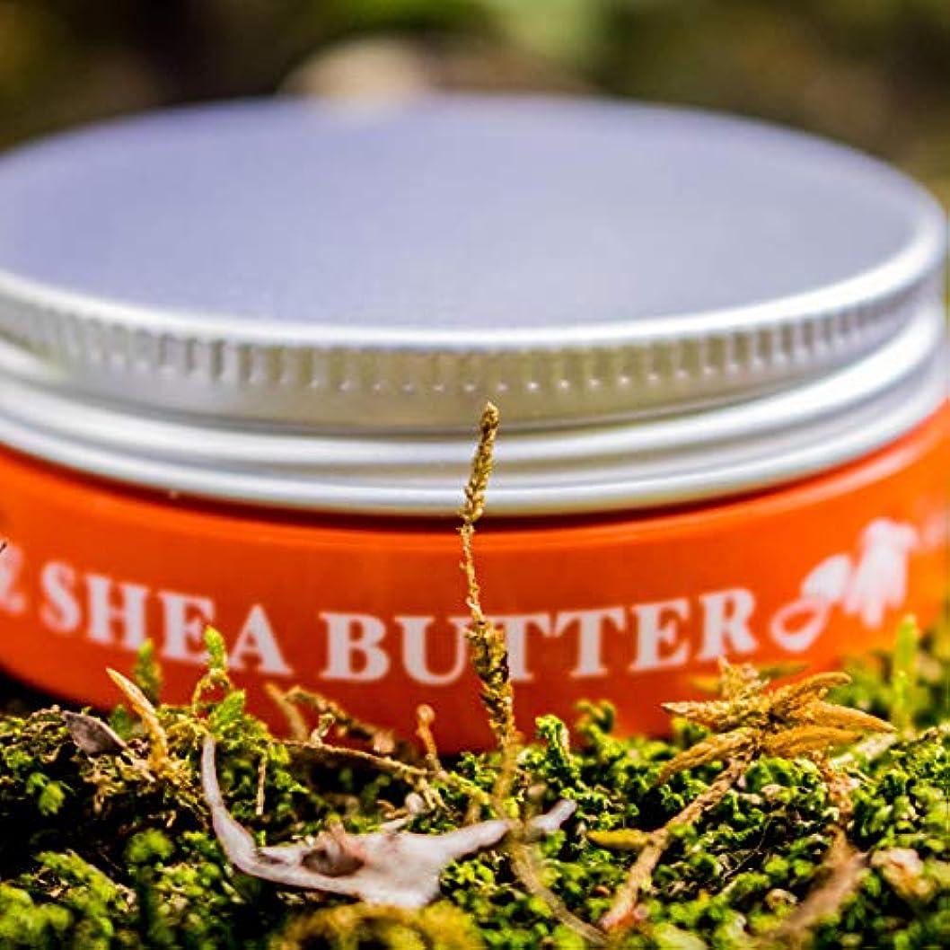 加害者遮る上流のJUJUBODY TRUE SHEA BUTTER 未精製シアバター(25g) (無香料)