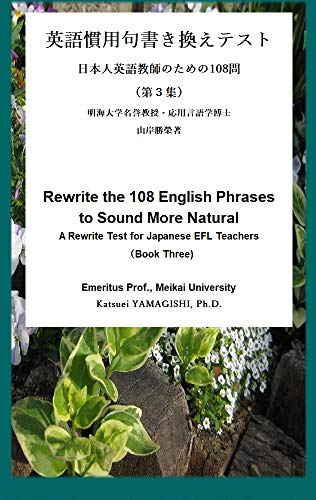 一年生 英語 大学