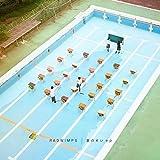 夏のせい ep (初回限定盤)(Blu-ray付)