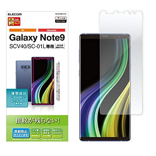 エレコム Galaxy Note9 フィルム SC-01L SCV40 指紋防止 反射防止 薄型 PM-SCN9FLFT01