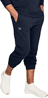 under armour tricot jogger