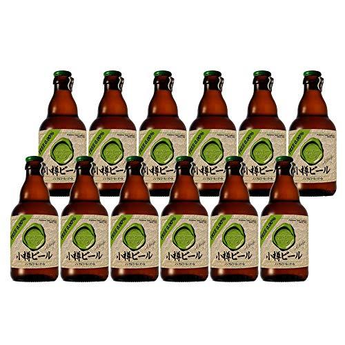 本物のドイツビールが味わえる 小樽ビール ノンアルコールビール 12本セット