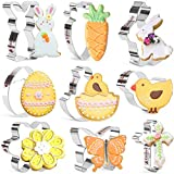 KAISHANE Easter Cookie Cutter Set Carrot,Easter Bunny,Egg,Flower,Chick,A Chick Out of The Shell,Butterfly,Rabbit,Cross Animal Shaped Cookie Cutters 9 Pieces for Baking