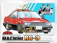 アオシマ 1/32 西部警察 マシンRS-3 23617