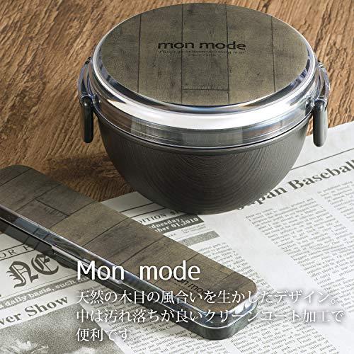宮本産業『Monmodeランチボウル』