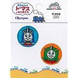 オリムパス製絲 きかんしゃトーマス ワッペン トーマスとパーシー C202 ブルー・オレンジ