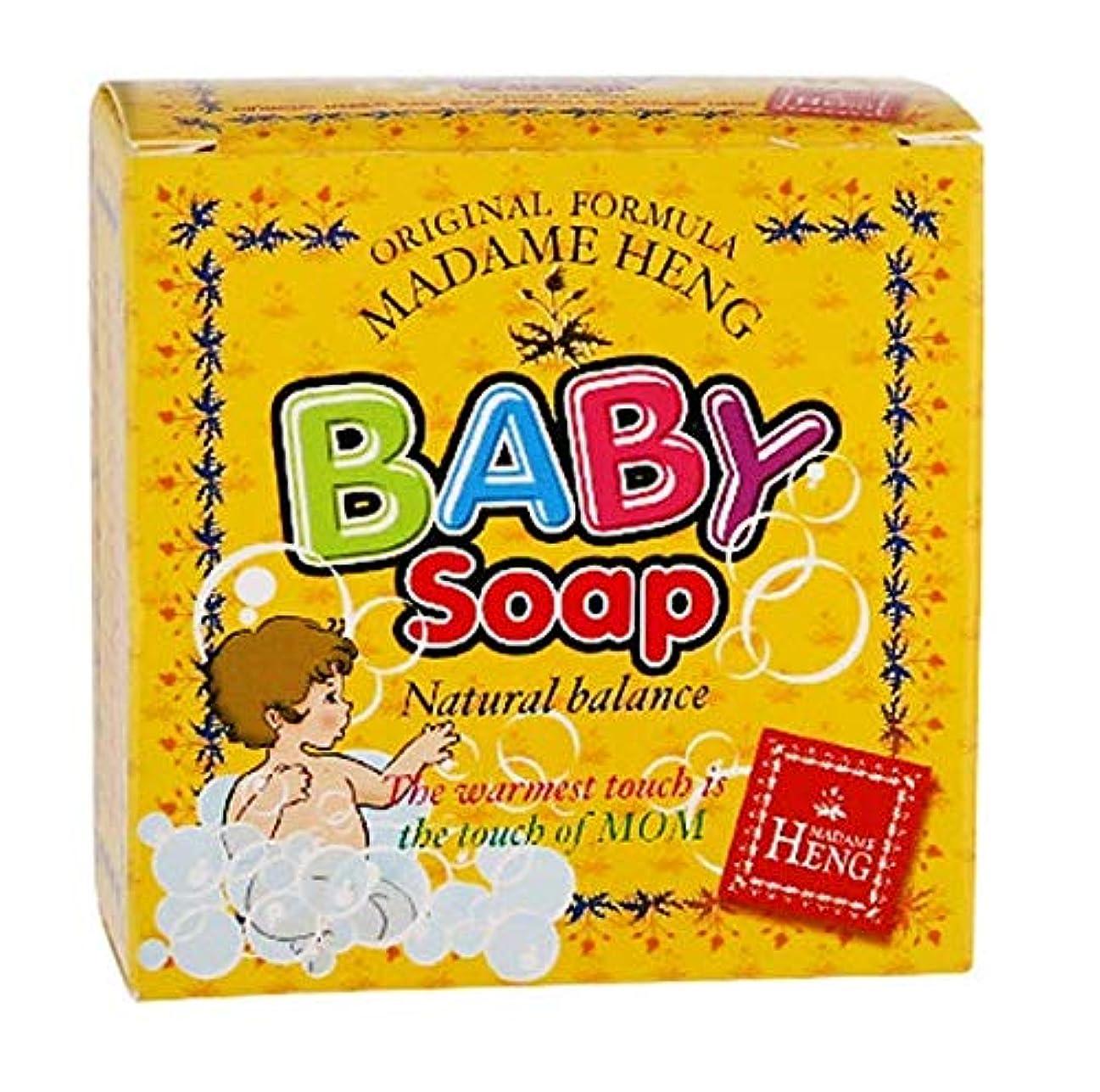 最終組み込む呼吸Madame Heng Natural Soap Bar Baby Soap 150g x 3pcs [並行輸入品]