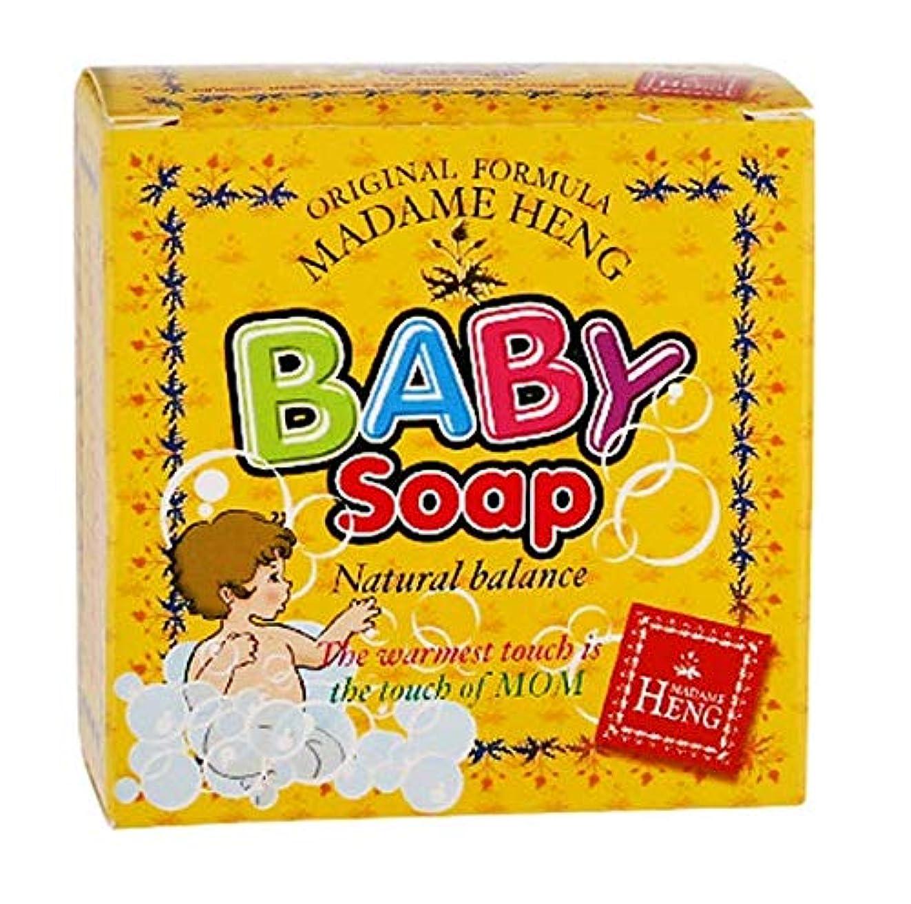 離す失望させる一掃するMadame Heng Natural Soap Bar Baby Soap 150g x 2pcs [並行輸入品]