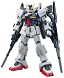 Bandai Hobby #04 HGBF Build Gundam MK 2 Model Kit (1/144 Scale)