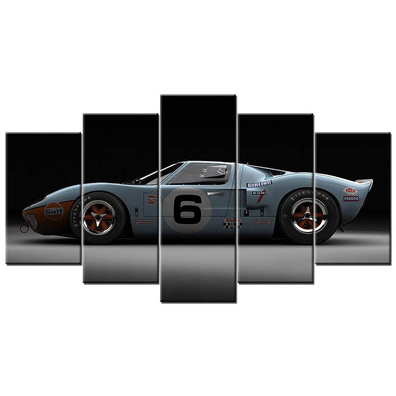 所有権ミサイルブラケット車の大型キャンバス壁アート絵画車の写真5パネル車のポスターとプリント居間の寝室の壁の装飾