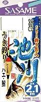 ささめ針(SASAME) W-613 池・川ウキ釣リ 2.1m 4 0.6