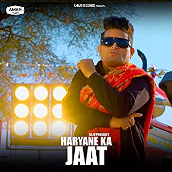 Haryane Ka Jaat