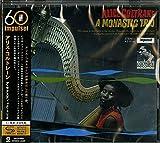 ア・モナスティック・トリオ(SHM-CD)
