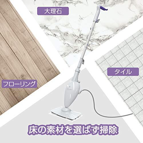 スチームクリーナーSteamGobyLight'n'Easy高温スチームモップ電源スイッチ付きスチーム洗浄ペットお子様軽量コンパクト設計-S3101【日本正規代理店品・保証付き】…