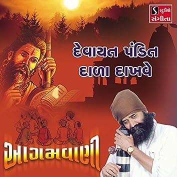 Devayat Pandit Dala Dakhve
