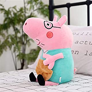 APTRIE 25 cm George Dad Mom Family Pelucia Stuffed Dolls Plush Toys U Must Have 4 Year Old Boy Gifts My Favourite Superhero Classroom UNbox Switch