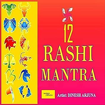 12 Rashi Mantra