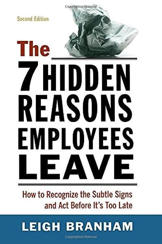 地域町決定的The 7 Hidden Reasons Employees Leave: How to Recognize the Subtle Signs and Act Before It's Too Late