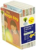Oxford Reading Tree Special Packs ORT Trunk Pack B (Stage 5, 6, 7, 8, 9 Stories Packs) 5 CD packs