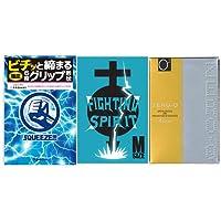 【まとめ買いセット】 タバコサイズコンドーム お試しセット 【SQUEEZE!!! スクイーズ(5個入り)ファイティング スピリットM(6個入り) リンクルゼロゼロ500(4個入り)】