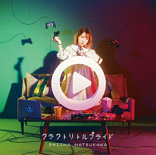 クラクトリトルプライド (初回生産限定盤) (DVD付) (特典なし)